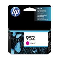 Genuine Original HP L0S52AN (HP 952) ink cartridge - magenta